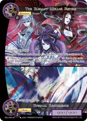 The Elegant Mikage Sisters // Eternal Recurrence - EDL-092 - SR