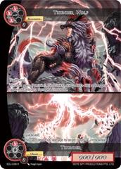 Thunder Wolf // Thunder - EDL-038 - R
