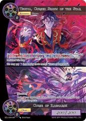 Tsuiya, Cursed Spawn of the Star // Curse of Ragnarok - EDL-094 - MR