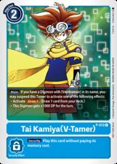 Tai Kamiya (V-Tamer) - P012 - P
