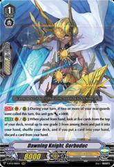 Dawning Knight, Gorboduc - V-BT12/010EN - RRR