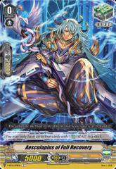 Aesculapius of Full Recovery - V-BT12/078EN - C
