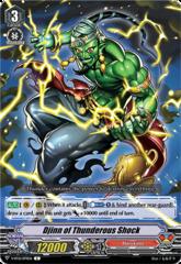 Djinn of Thunderous Shock - V-BT12/079EN - C