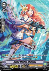 Battle Maiden, Mutsuki - V-BT12/SP32EN - SP