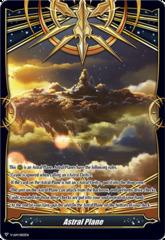 Astral Plane - V-AM/003EN - T