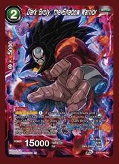 Dark Broly, the Shadow Warrior - EX16-04 - EX - Silver Foil