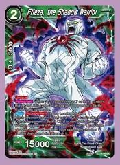 Frieza, the Shadow Warrior - EX16-06 - EX - Silver Foil