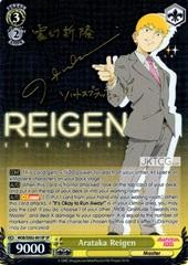 Arataka Reigen (SP) - MOB/SX02-001SP - SP