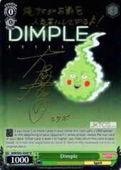 Dimple (SP) - MOB/SX02-024SP - SP