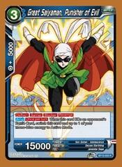 Great Saiyaman, Punisher of Evil - BT12-033 - R - Foil