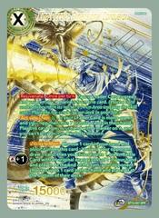 King Piccolo, Dimensional Conqueror - BT12-057 - SPR