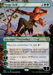 Tyvar Kell - Borderless