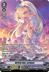 Girlish Idol, Lyriquor - V-EB15/SP06EN - SP