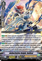 Authoritative Knight, Ballizal - V-SS06/003EN - RRR