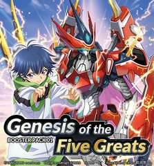 Cardfight!! Vanguard overDress - Booster Pack 01: Genesis of the Five Greats Booster Box