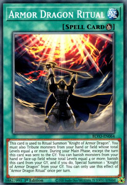 Armor Dragon Ritual - BLVO-EN064 - Common - 1st Edition