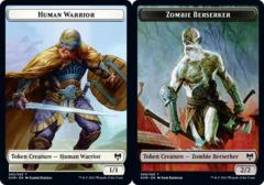 Human Warrior Token // Zombie Berserker Token - Foil