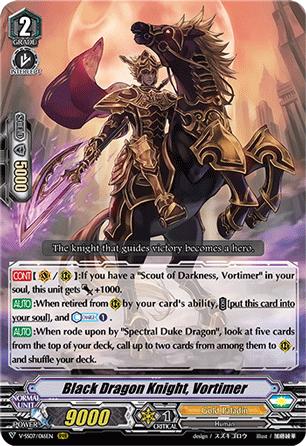 Black Dragon Knight, Vortimer - V-SS07/016EN - RRR