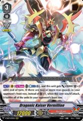 Dragonic Kaiser Vermillion - V-SS07/039EN - RRR