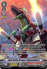 Light Battle Dragon, Gigannoblazer (SP) - V-SS07/SP04EN - SP