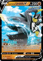 Rapid Strike Urshifu V - SWSH107 - SWSH Black Star Promo