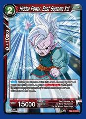 Hidden Power, East Supreme Kai (Reprint) - TB2-012 - UC - Foil