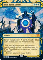 Blue Sun's Zenith - Foil Etched