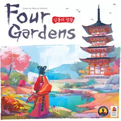 Four Gardens