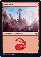 Mountain (372)