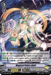 Magical Police Quilt - V-SS08/048EN - RRR