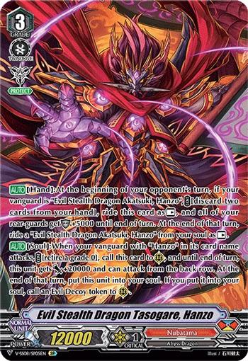 Evil Stealth Dragon Tasogare, Hanzo - V-SS08/SP05EN - SP