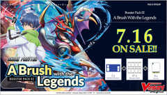 Cardfight!! Vanguard overDress: A Brush with the Legends Sneak Preview Kit