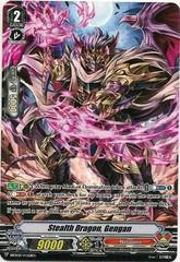 Stealth Dragon, Gengan - BSF2021/VGS01EN - PR