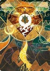 Lightning Bolt Art Card