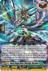 Source Dragon Deity of Blessings, Blessfavor - D-BT01/025EN - ORR