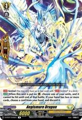 Aegismare Dragon - D-BT01/049EN - R