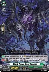 Black Tears Husk Dragon - D-BT01/050EN - R