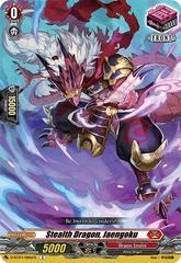 Stealth Dragon, Jaengoku - D-BT01/065EN - C