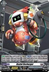 Useful Recharger - D-BT01/086EN - C