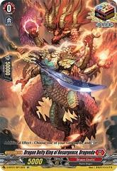 Dragon Deity King of Resurgence, Dragveda - D-BT01/SP13EN - SP