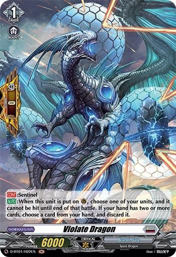 Violate Dragon - D-BT01/H22EN - H