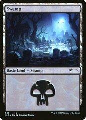 Swamp (563) - Foil