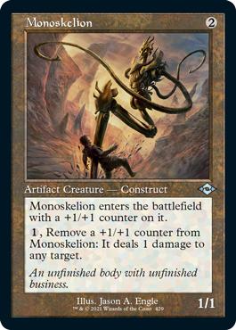 Monoskelion (Retro Frame)