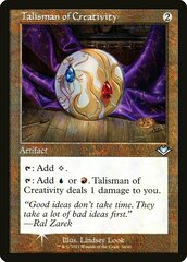 Talisman of Creativity - Foil - Retro Frame