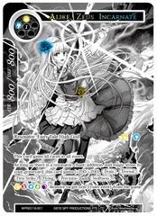 Alice, Zeus Incarnate - World2019-001 - PR