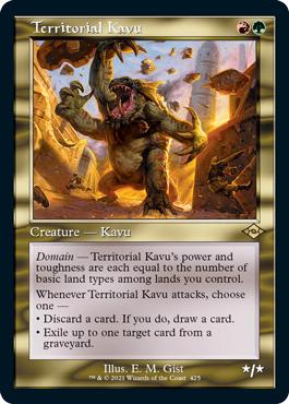Territorial Kavu - Retro Frame