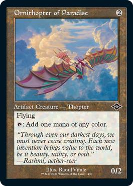 Ornithopter of Paradise - Retro Frame