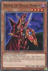 Breaker the Magical Warrior - EGS1-EN007 - Common - 1st Edition