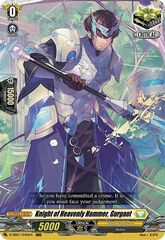Knight of Heavenly Hammer, Gurgant - D-SS01/040EN - RRR