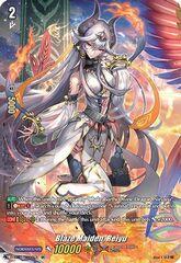 Blaze Maiden, Reiyu - D-SS01/SP02EN - SP